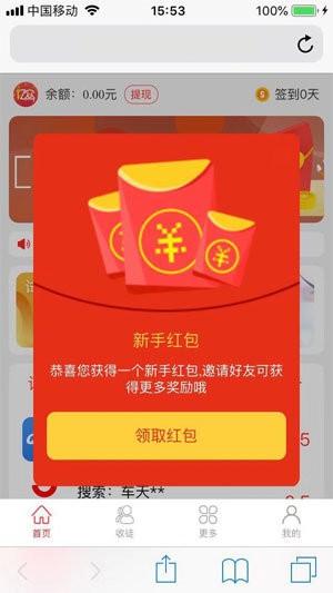 亿众红包icon