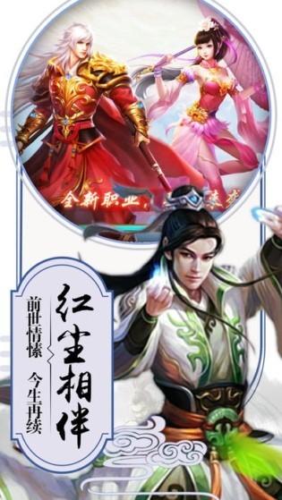 九州轩辕剑电脑版