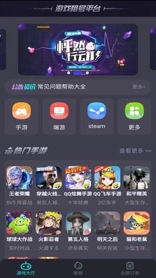 瑶瑶租号(图1)