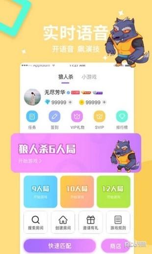 乐鱼app下载