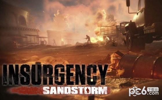 叛乱沙漠风暴