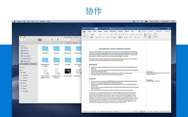 skydrive mac