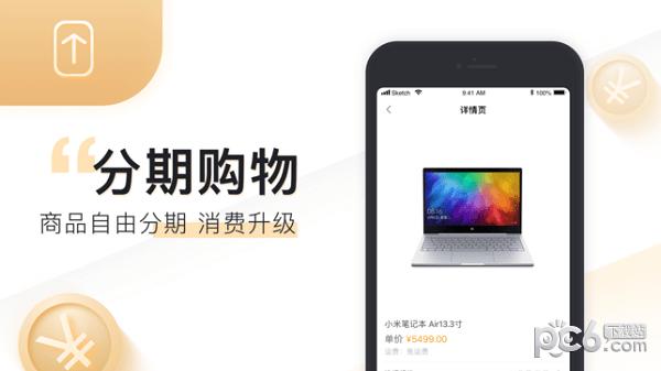 小金钱包app