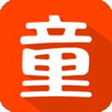 二童网温岭童鞋网app