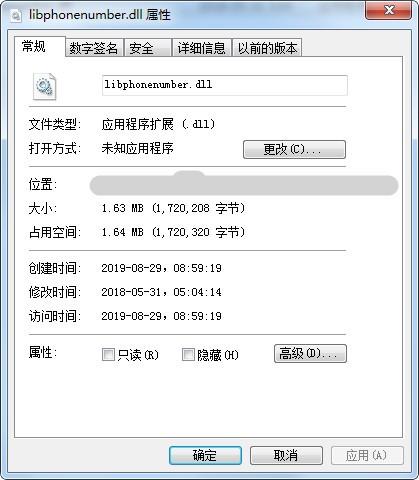 libphonenumber.dll