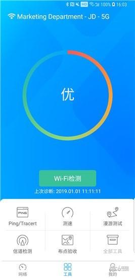 爱快e云app下载