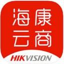 海康云商app