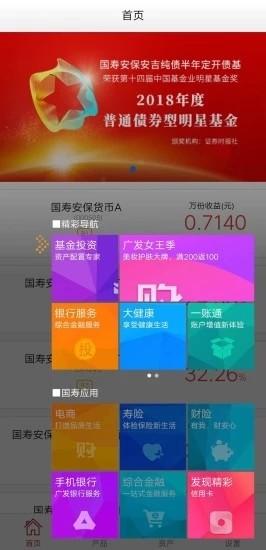 中��人�刍�金app