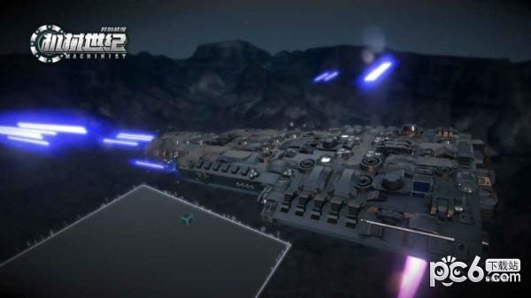 我的战舰机械世纪截图3