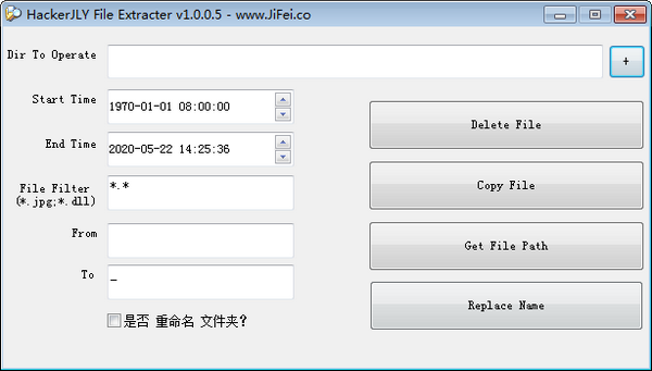 HackerJLY File Extracter(文件提取器)