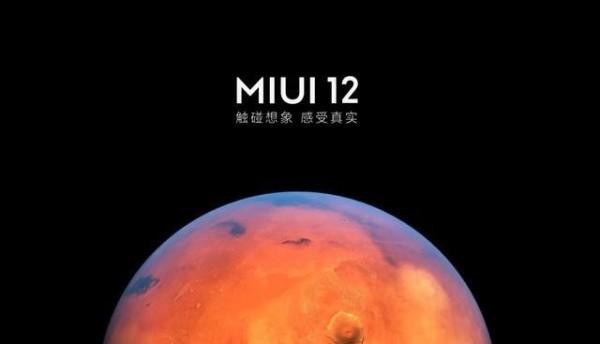 MIUI12��y版刷�C包