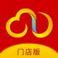 镇村通门店版iOS版app_镇村通门店版iOS版
