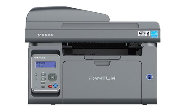 奔图Pantum M6558打印机驱动