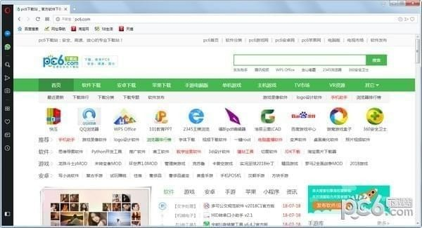 opera浏览器官方下载|Opera浏览器下载 v57.0.3098.116官方版