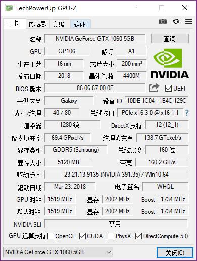 gpu-z中文版下載|GPU-Z(GPU識別工具)下載 v2.18.0綠色中文版