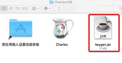 Charles for Mac