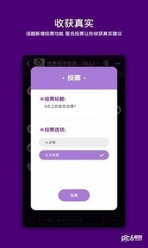 马桶mt app