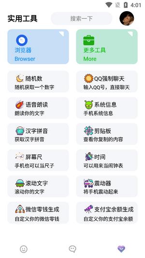 星本盒子iOS