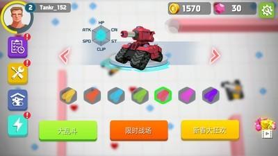 坦克进化大作战电脑版