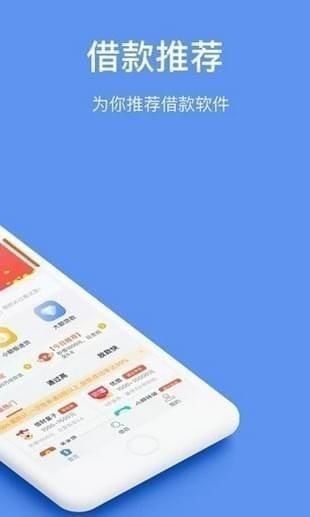 安信花app下载