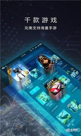 陀螺游戏加速器app