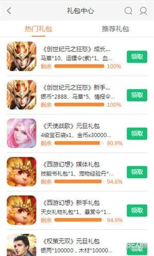 37376手游平台下载