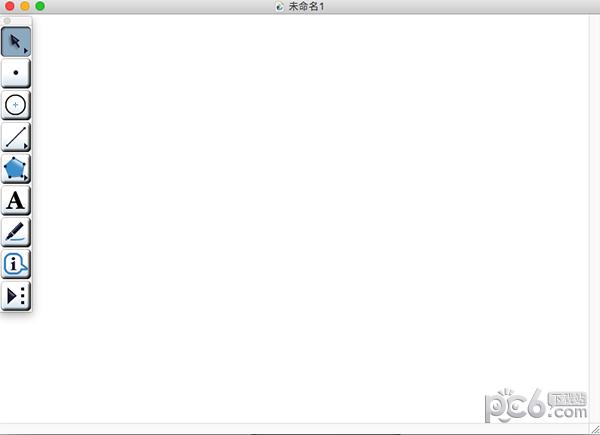 几何画板 for mac