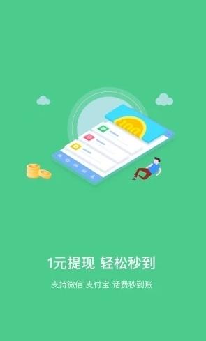 应用联盟网icon
