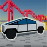 汽車沙盒模擬