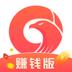 极鹰浏览器v2.0.0