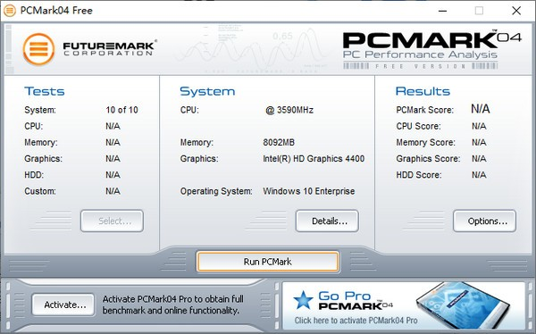 PCMark04(硬件测试工具)