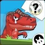 寻找失落的恐龙蛋