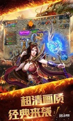 龙之战神下载