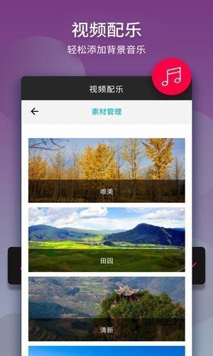 青青草视频电脑版