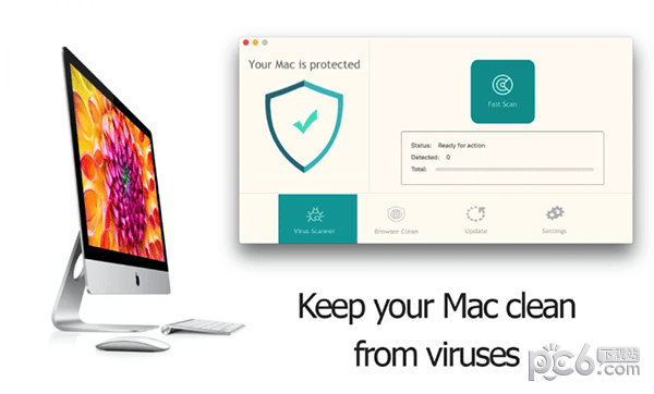 Antivirus VK Pro Mac版