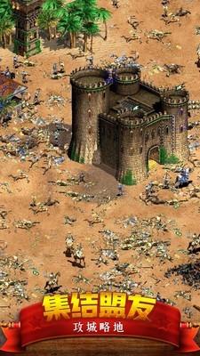 帝国时代3有哪些兵种和科技?
