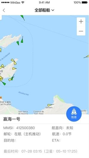 赢海云管船(图2)