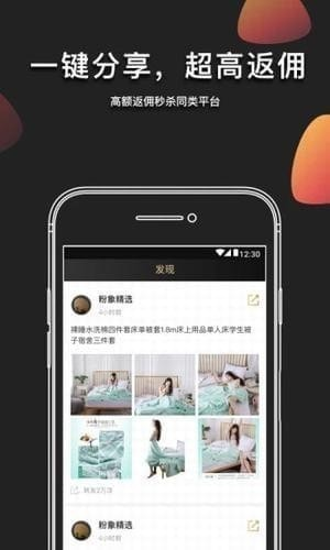 粉象生活app下载