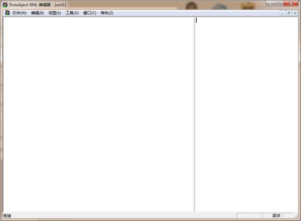 FirstObject XML Editor(XML编辑器)