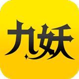 九妖游戏星耀版-v1.0.6