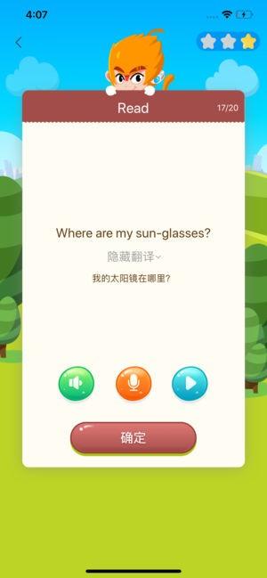 UPKID app