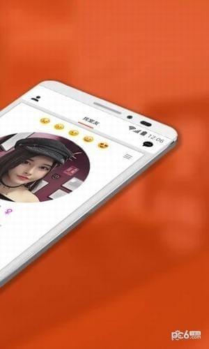 约租app下载