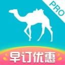 去哪儿旅行ProiOS版免费官方版