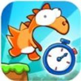 恐龙赛跑竞速