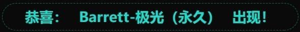 cf占卜活动九月图片