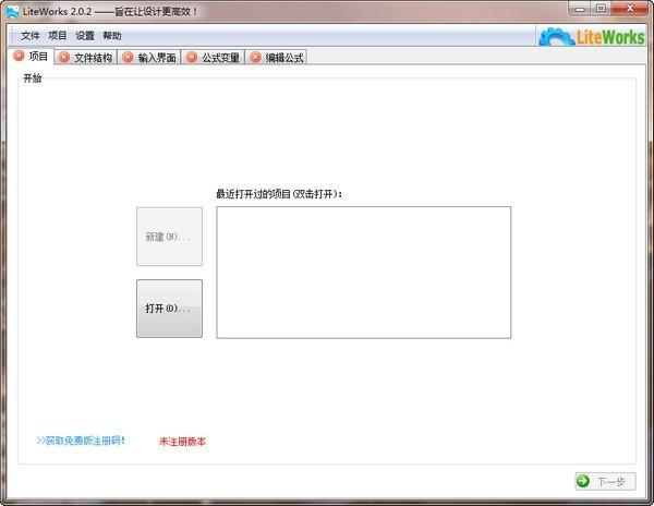 LiteGears for SW(SolidWorks快速出图工具)
