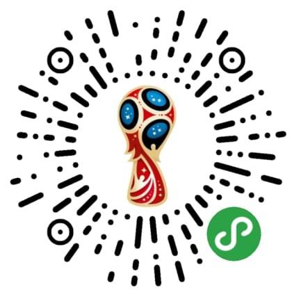 体坛世界杯指南二维码