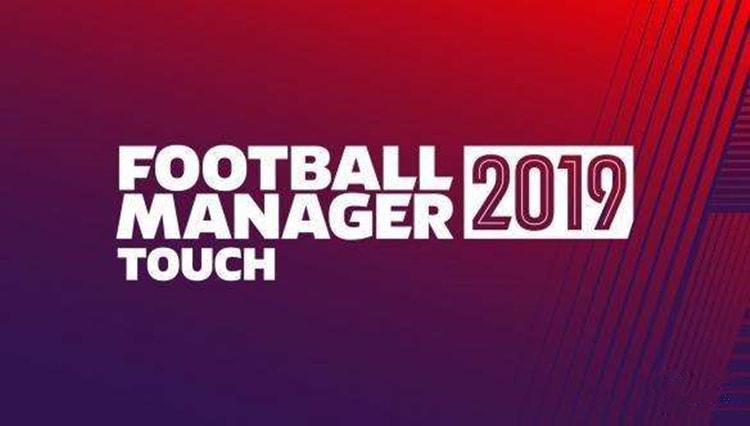 足球经理2019阵型怎么选择 足球经理2019阵型选择攻略