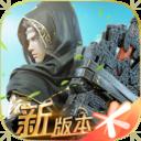 斗破苍穹正版v0.0.0.303