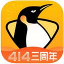 企鹅直播手机版v6.1.5